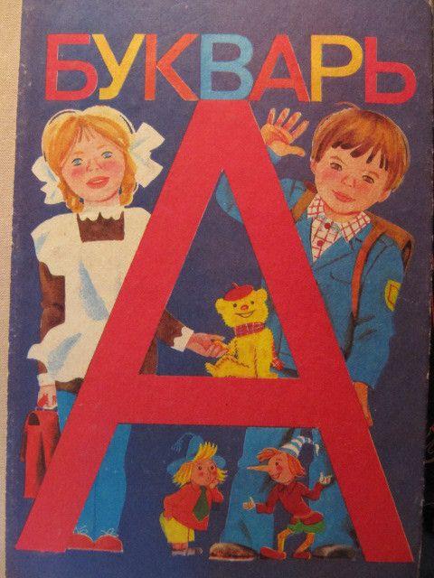 Сочинение моя любимая сказка 4 класс андерсена