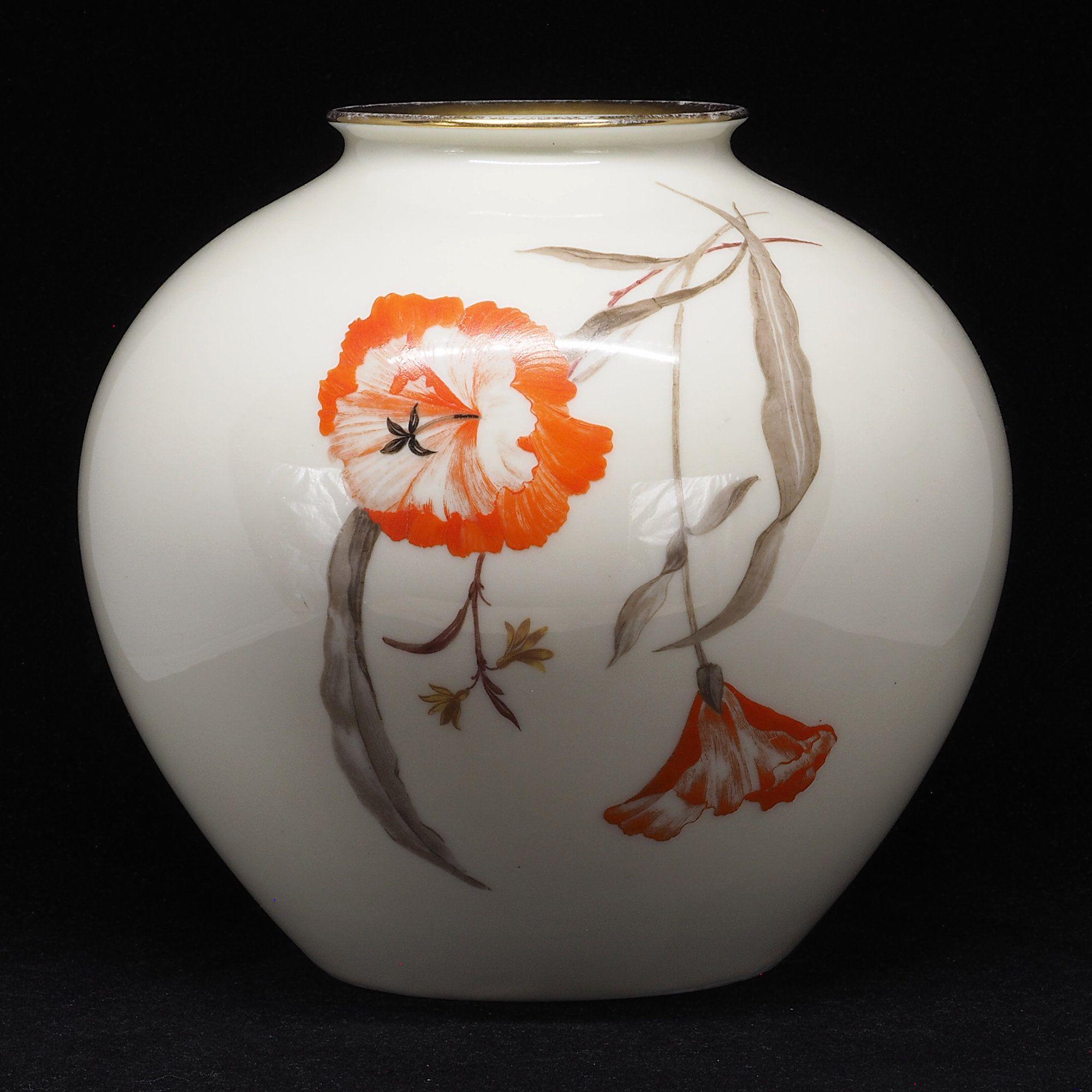 Haviland France Vase 1950s Deco style