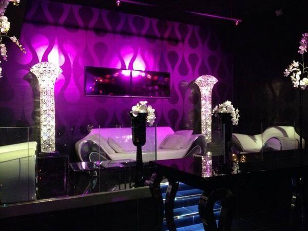 Dux Chivas Club Disco Lounge Terraza Zone Vip In Republica