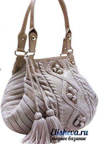 Knitted bag from elisheva.ru