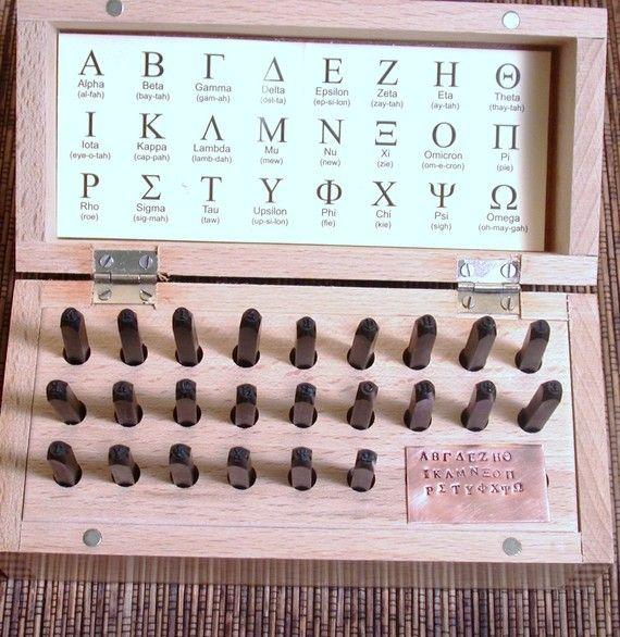 GREEK alphabet steel stamps 2.5mm in WOOD BOX Sororities will love these