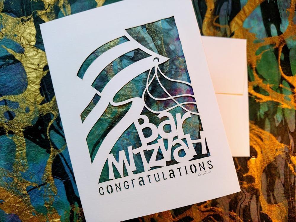 Bar mitzvah card jewish greeting card jewish papercut art bar bar mitzvah card jewish greeting card jewish papercut art m4hsunfo