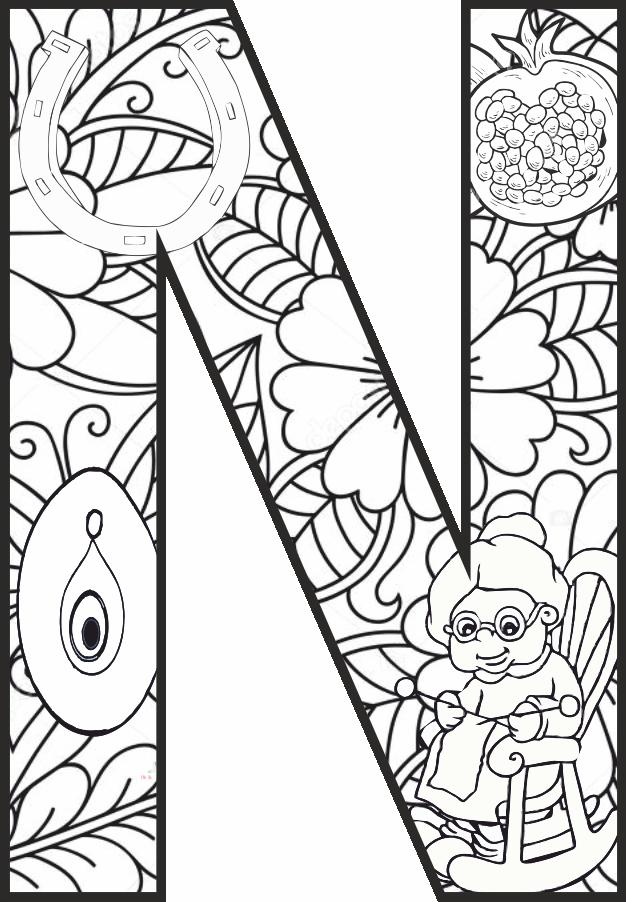 N Harfi Mandala çalışması Ilkokul Etkinlik Abc Coloring Pages