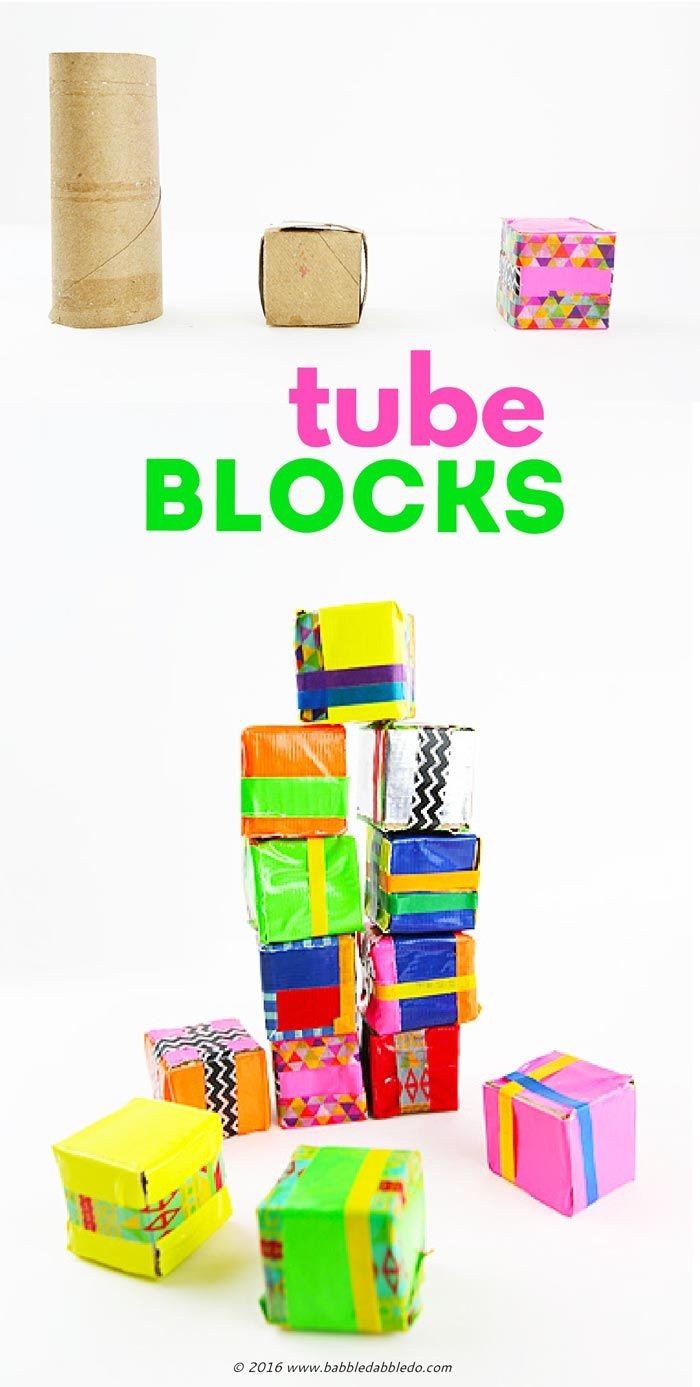 Recycled Craft Tube Blocks Kids Crafts 101 Recycled Crafts