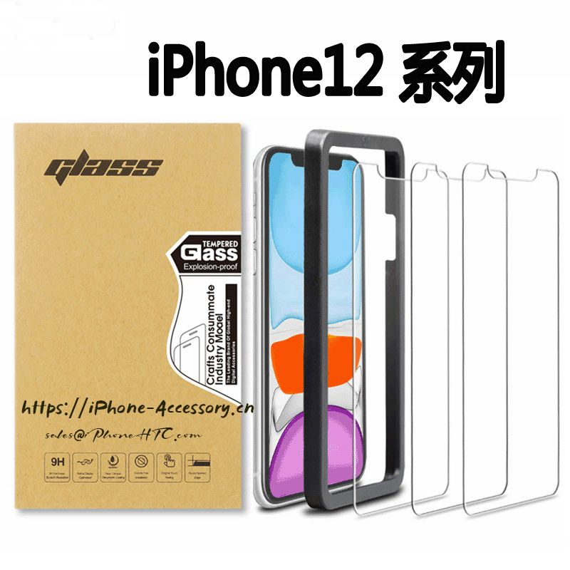 iPhone X 12 pro max Tempered Glass