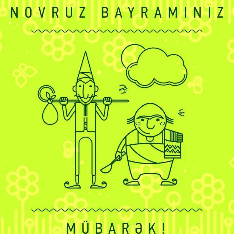 Azerbaijan National Holiday Icon Of Novruz Bayram Holiday Icon National Holidays Beautiful