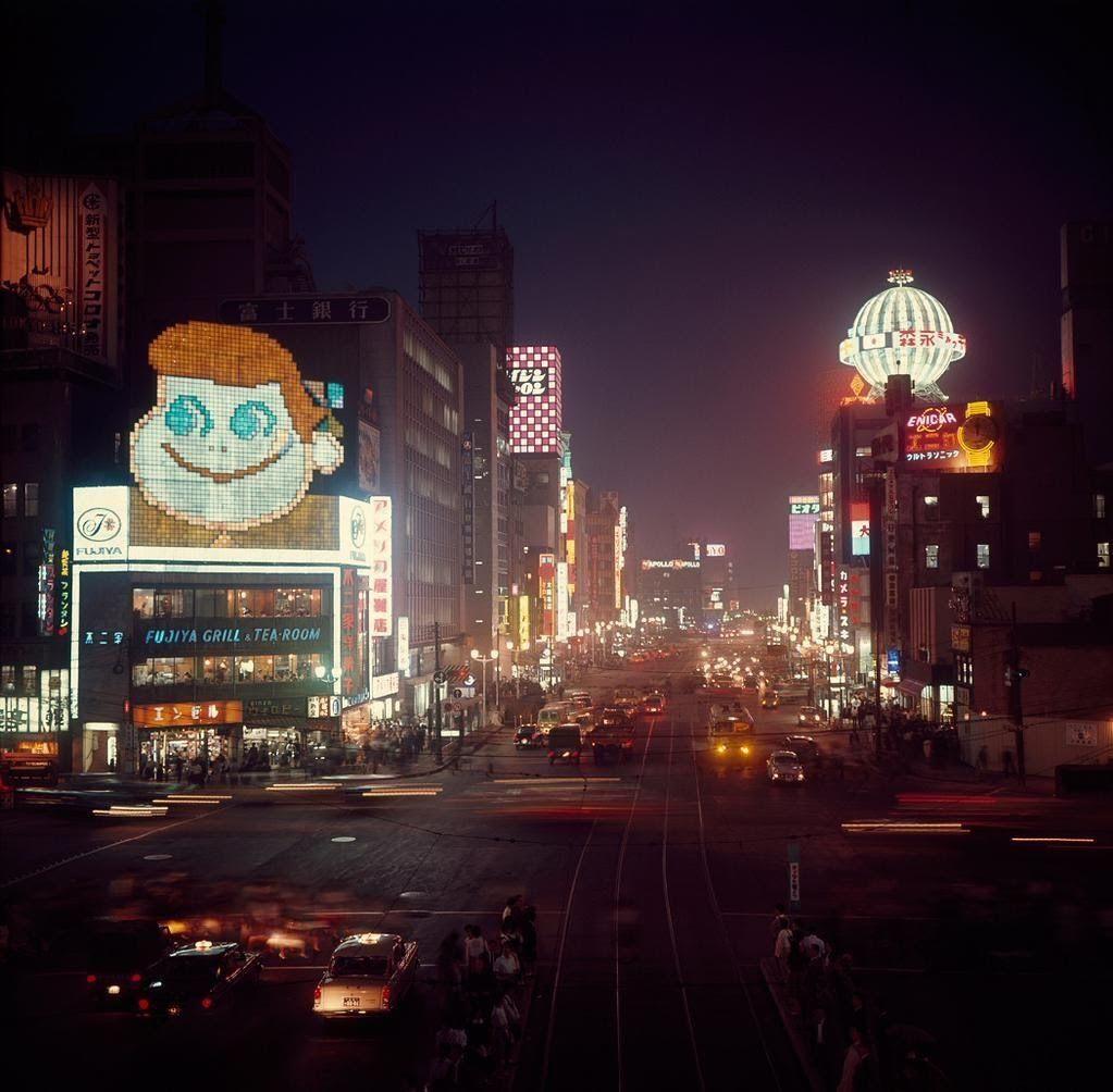 70年代の東京の様子がこれらしい この時代に生きたい