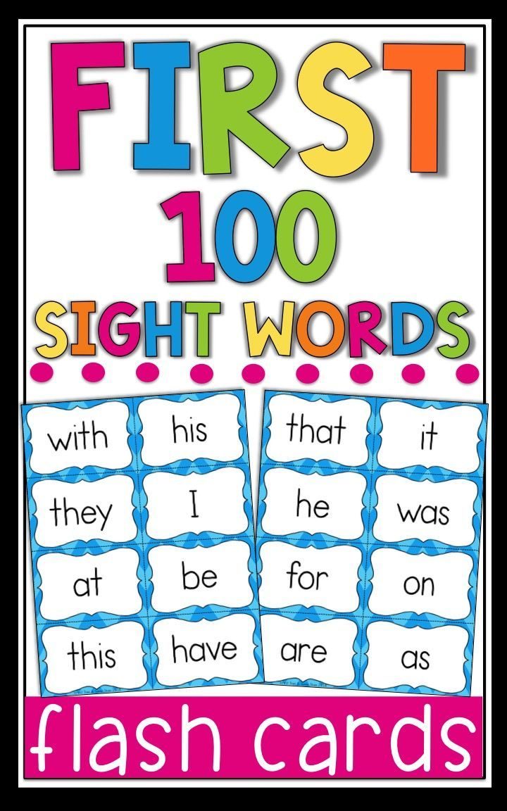 fry sight word flash cards - the first 100