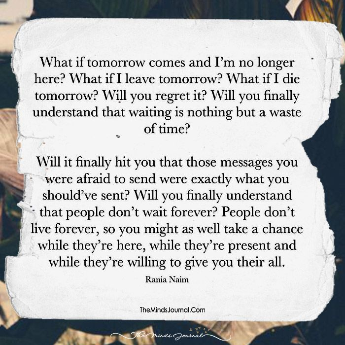 If Tomorrow Never Comes Words Pinterest Quotes Inspirational