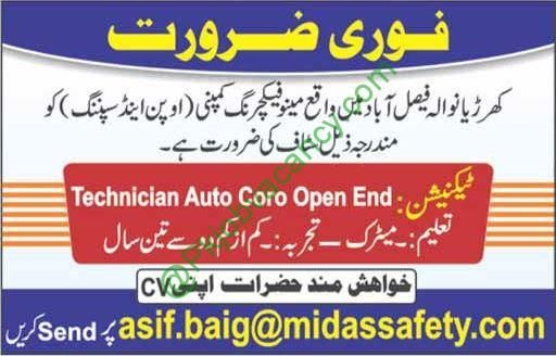 Open And Spinning Manufacturing Company Faisalabad Technician Jobs