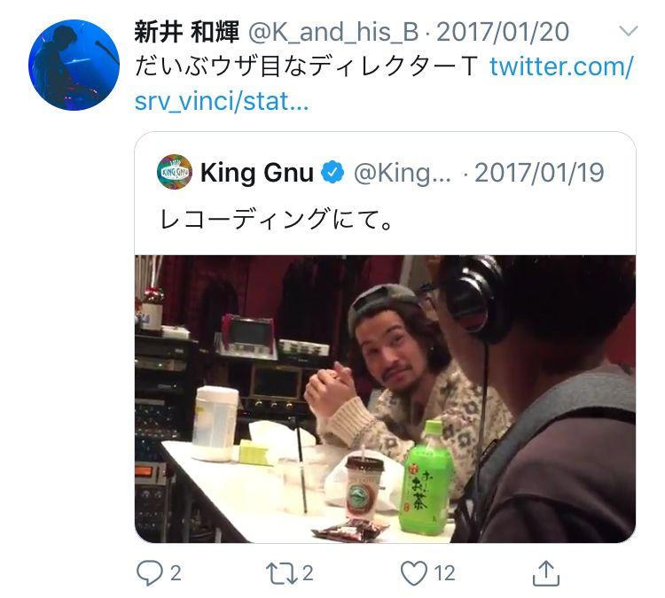 常田 大 希 ツイッター