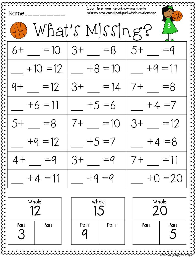 Part Part Whole and March Printables | Common cores, Maths and March