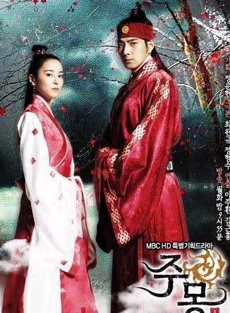 Jumong   3 afiş-resimler   Resimler