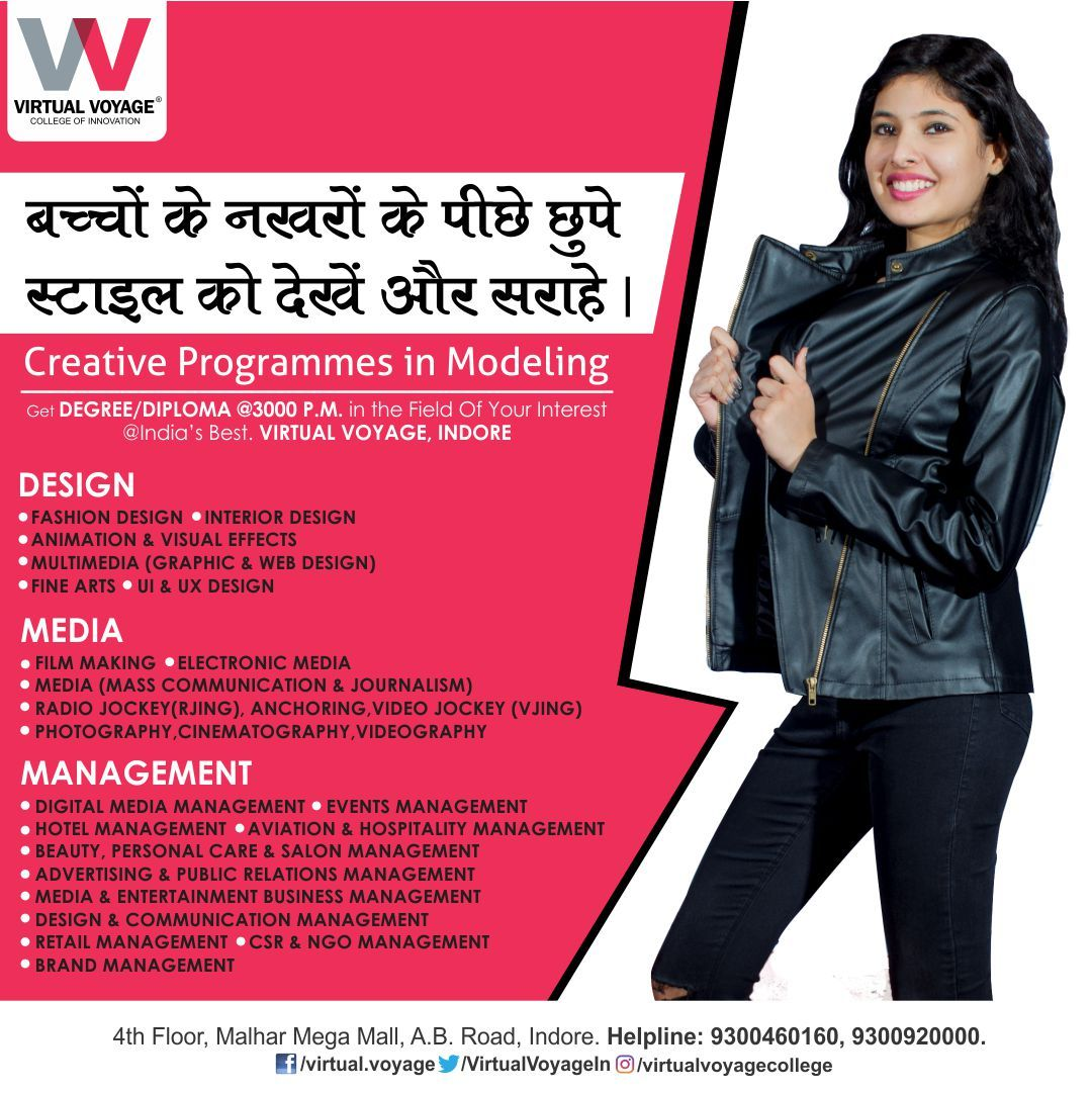 Dreaming of the best model in india join virtual
