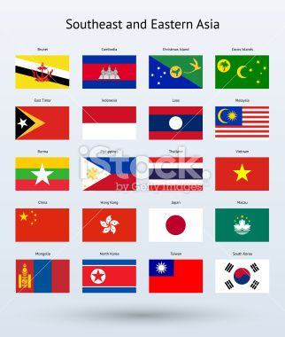The Illustration Was Completed March 12 2013 And Created In Adobe Flags Of The World World Country Flags Asia