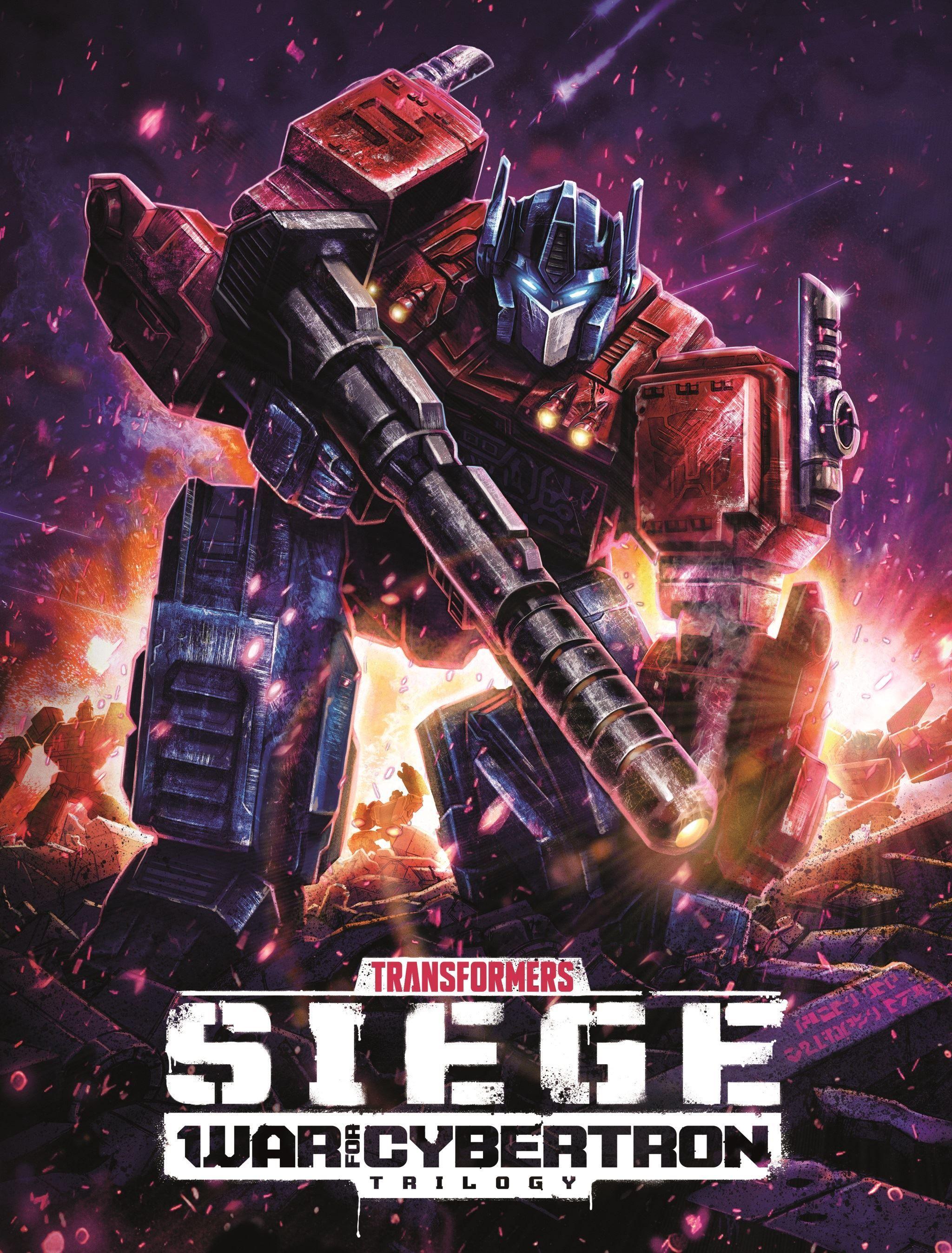 Resultado de imagen de Transformers: War For Cybertron Trilogy: Siege