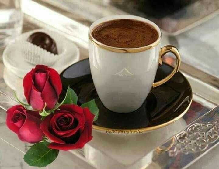 Открытка другу кофе