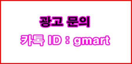유흥마트 - No.1 밤문화 정보
