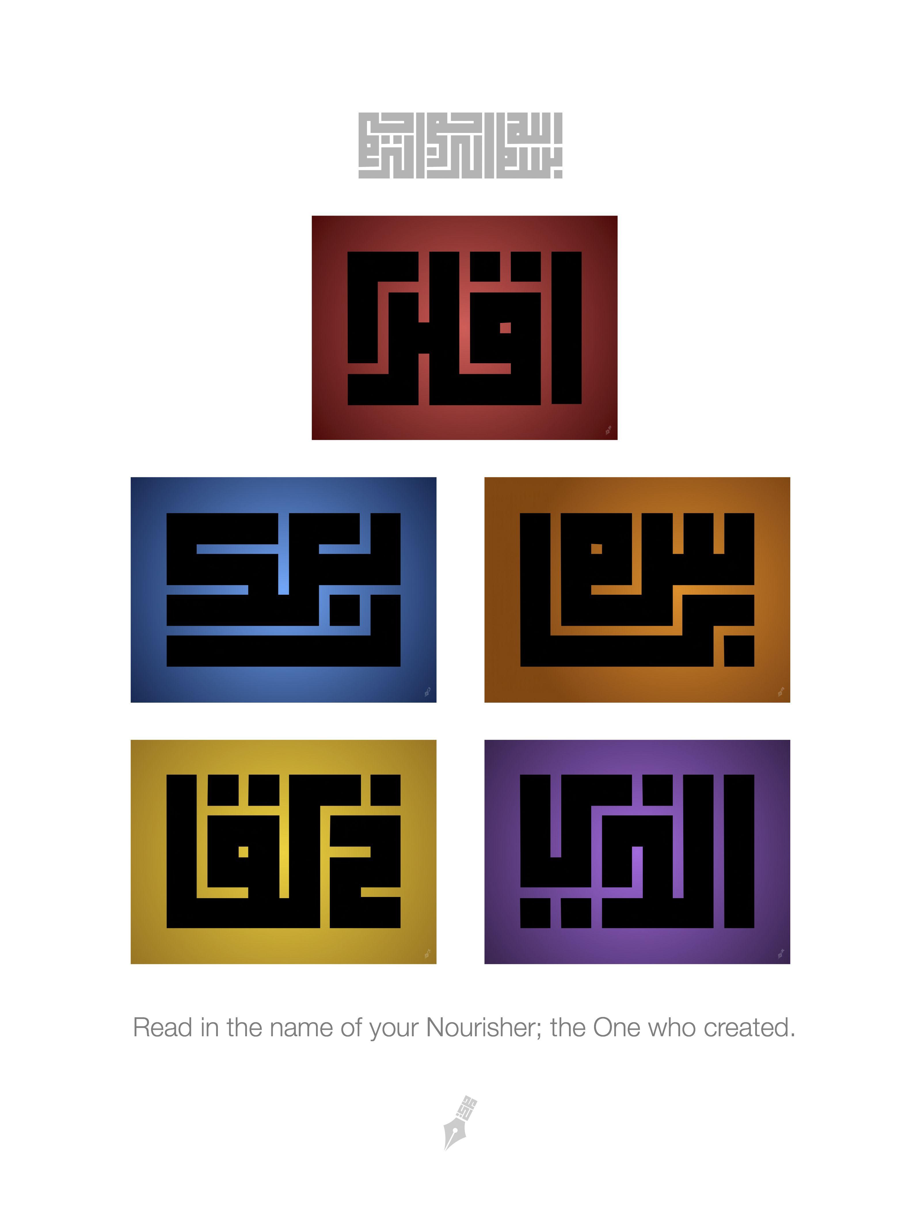Iqra The First Quranic Verse That Was Revealed Seni Kaligrafi Mesjid Desain