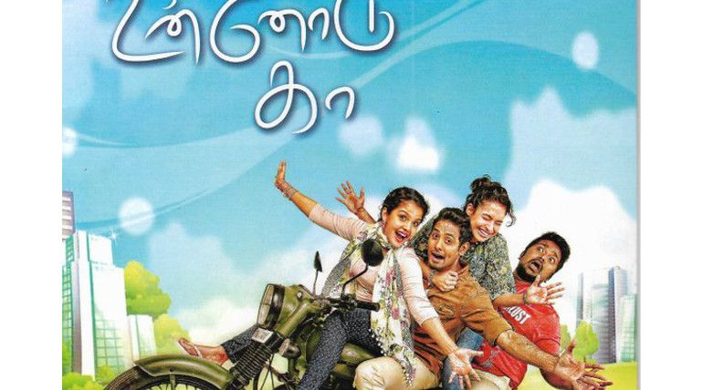 Pin by Rathish kumar Acharya on Song Lyrics | Pinterest | Tamil ...