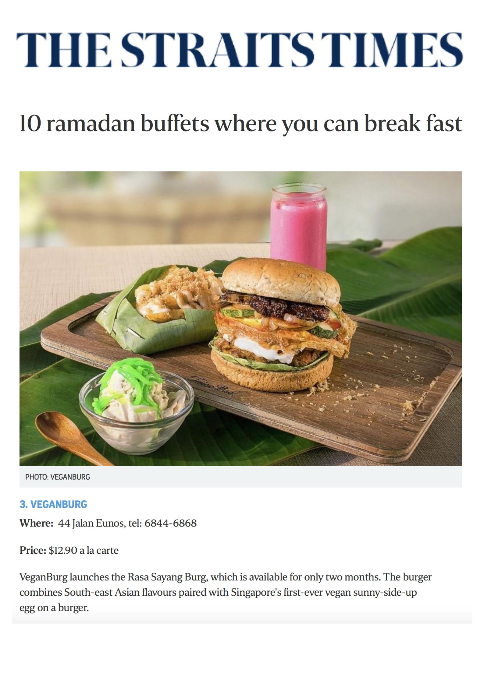 Straits Times: 10 ramadan buffets where you can break fast | Hot Off