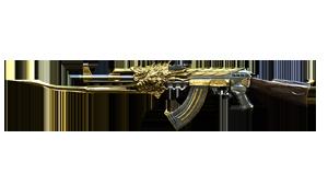 Pin On Dream Crossfire Guns