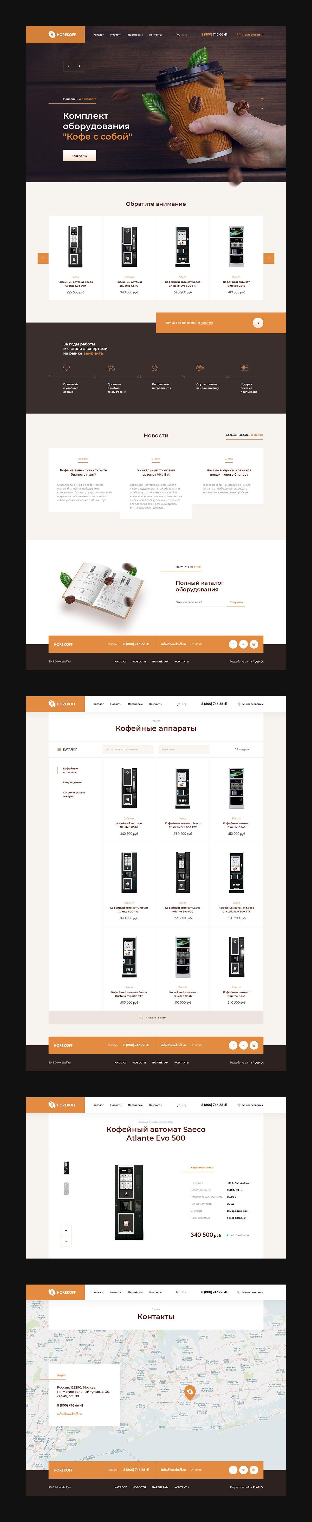 Дизайн сайта у фрилансера работа в ламода удаленно
