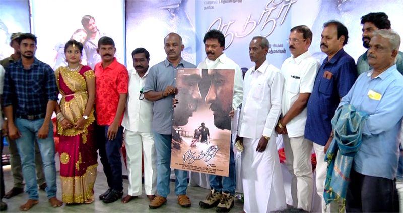 Nedu Neer Movie First Look Launch & Press Meet