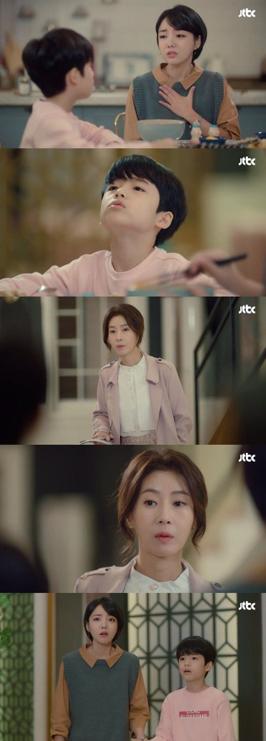 Entertainment weekly lee min ki dating