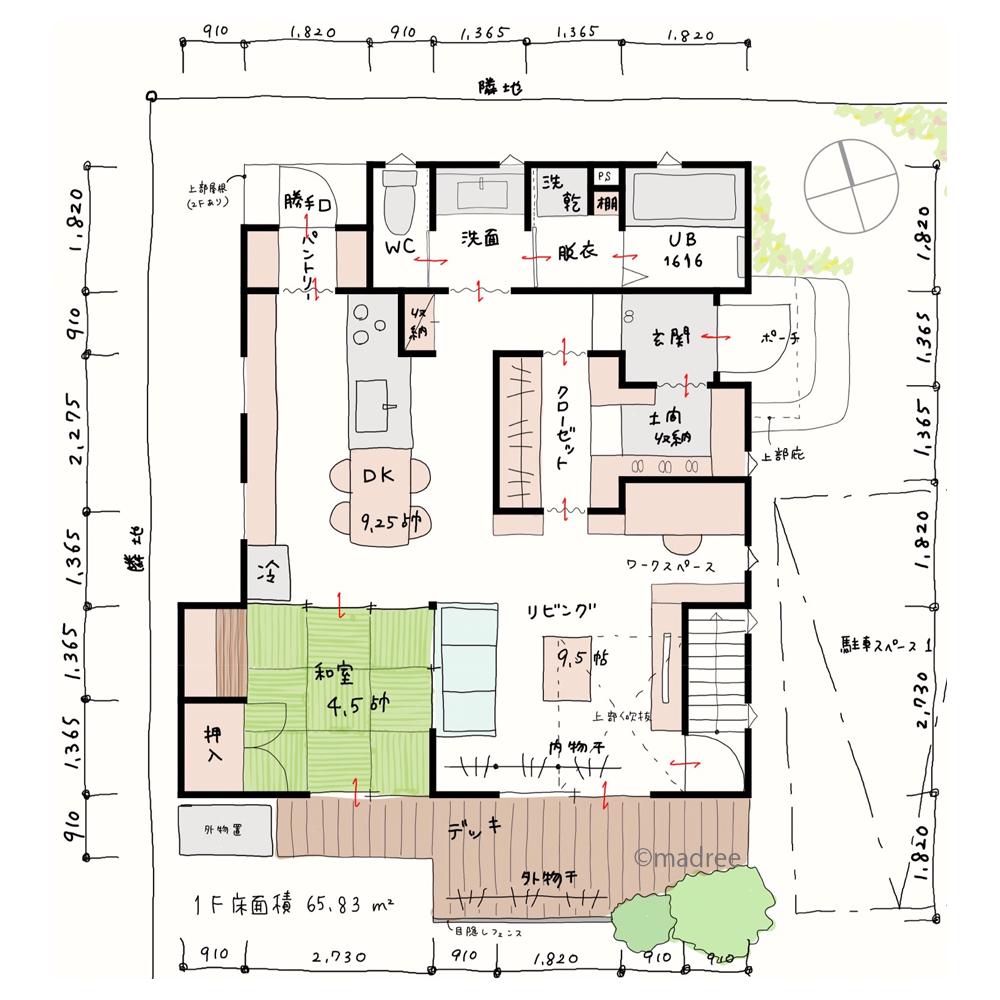 36坪 3ldk 生活音気にせずやすらぎ確保 1階でほぼ完結するリビング中心の家の間取り図 Madree マドリー 間取り 家の間取り 35坪 間取り