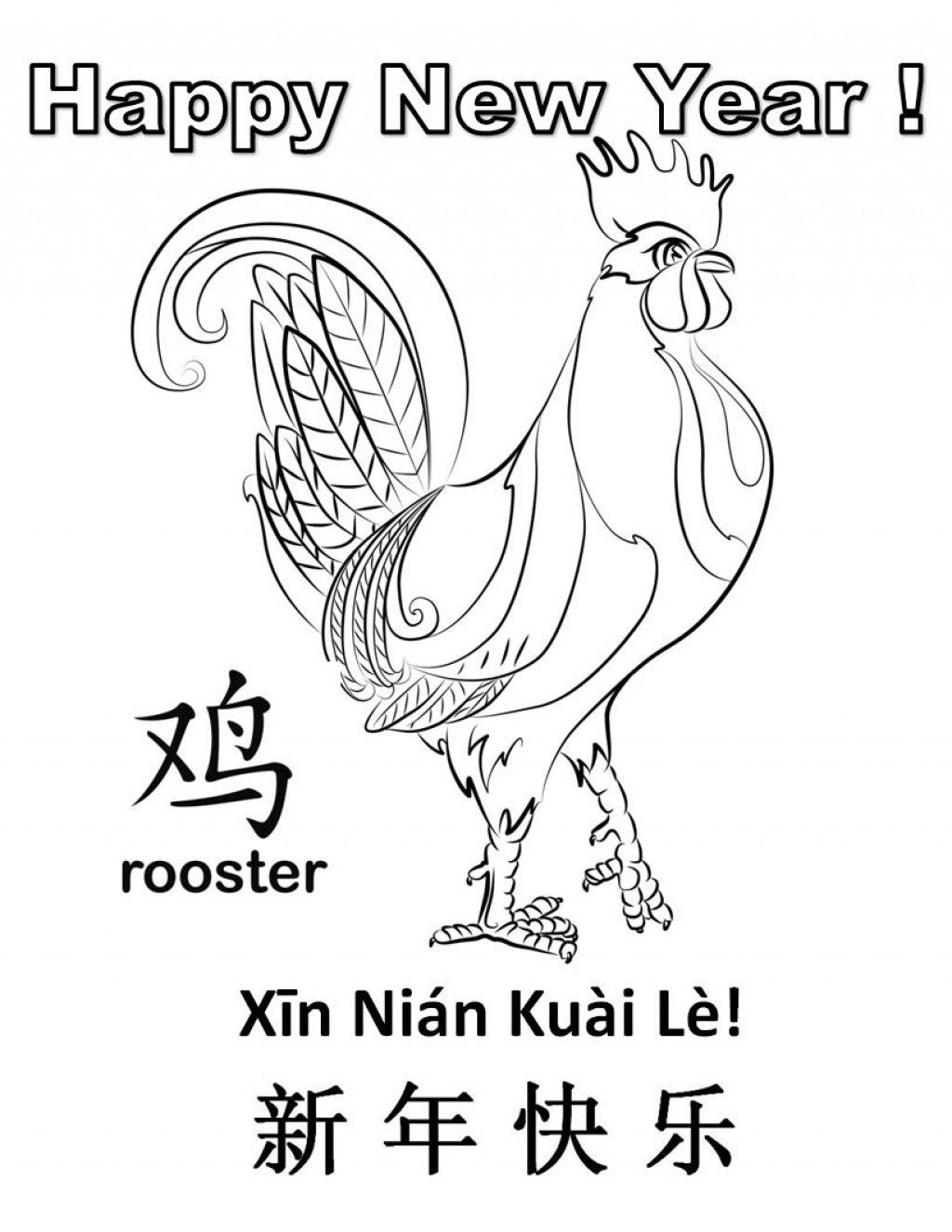 Printable Rooster Coloring Pages Kid Crafts for Chinese