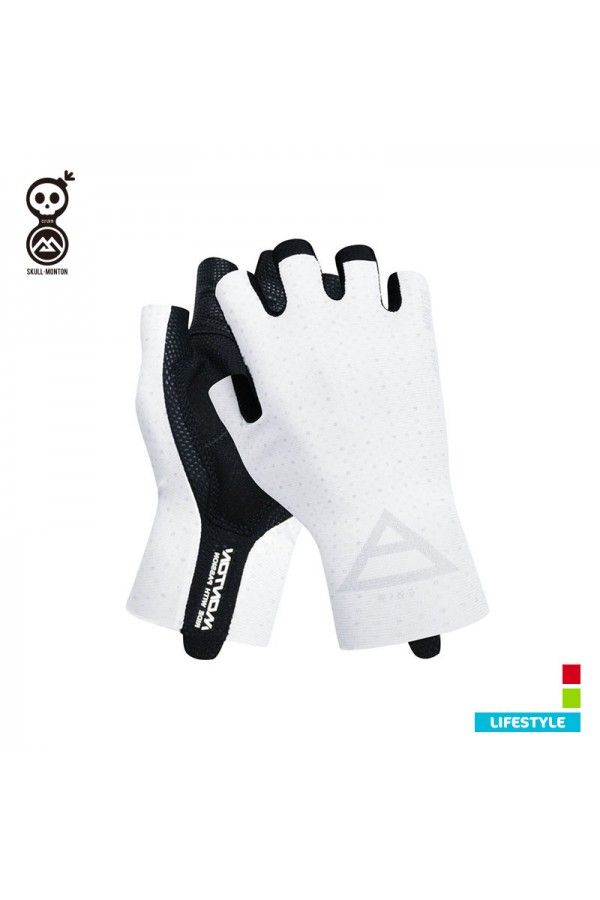 Buy White Cycling Gloves Mesh Best For Summer Monton Sports 2019