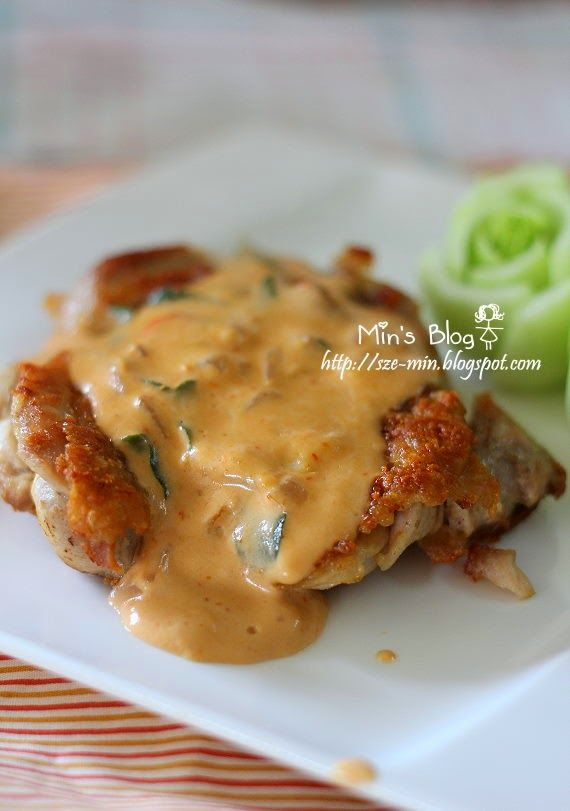 Mins Blog Mongolian Chicken Chop Chicken