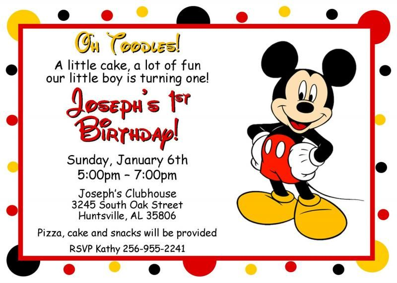 mickey mouse - oh toodles- birthday invitations - digital file, Invitation templates