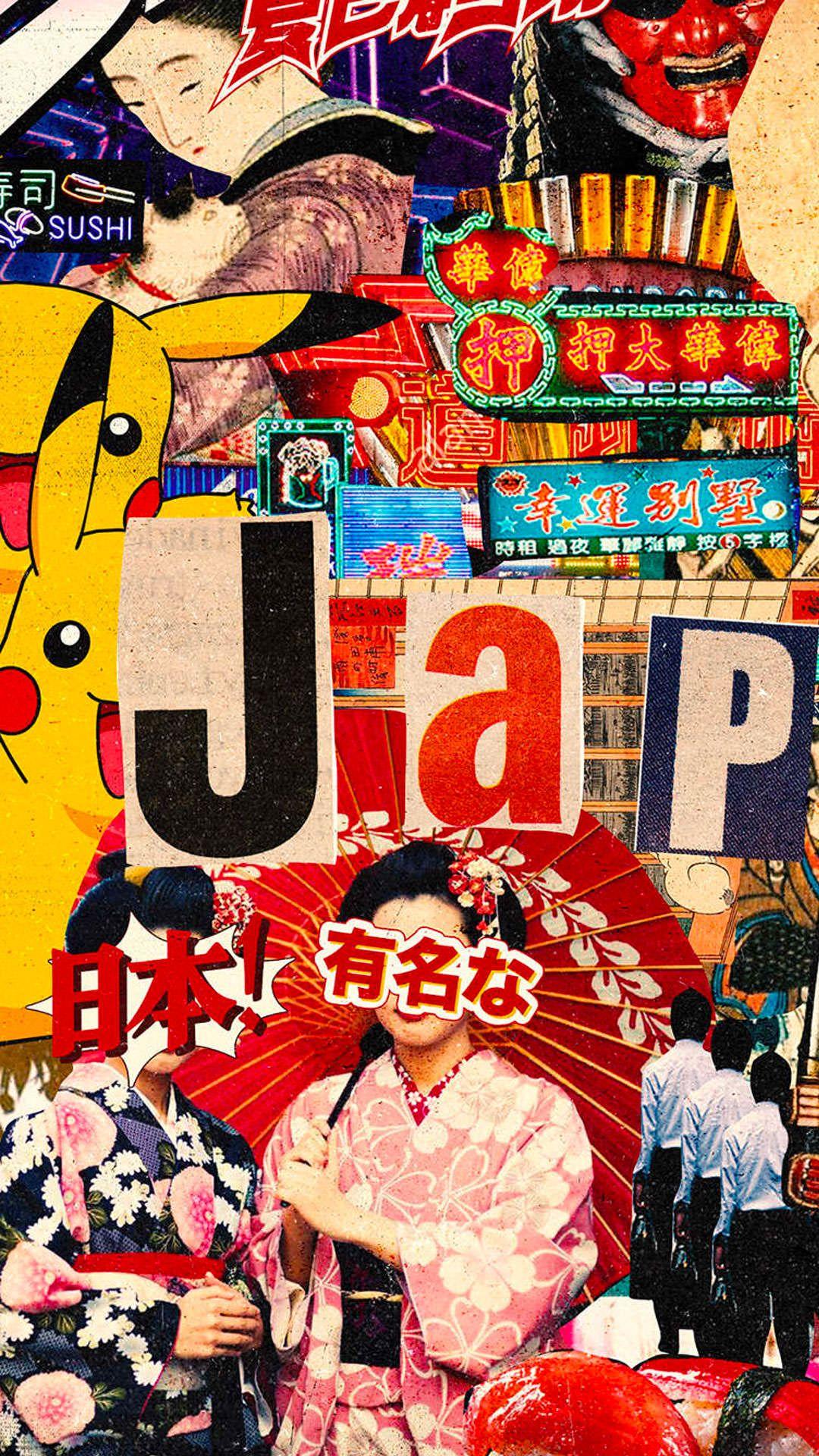 Pin By Gustavo Avila On Japan Art Japanese Wallpaper Iphone Photoshop Wallpapers Iphone Wallpaper Japan