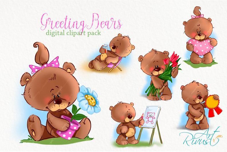 Father S Day Clip Art Cute Teddy Bears Clipart Superman Etsy Baby Animal Drawings Teddy Bear Clipart Baby Clip Art