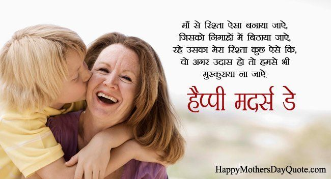 मेरी प्यारी माँ, Mother Day Poem in Hindi, Special Maa Par