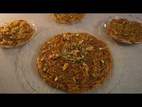 حلاوة الشعرية Middle Eastern Recipes Food How To Dry Basil