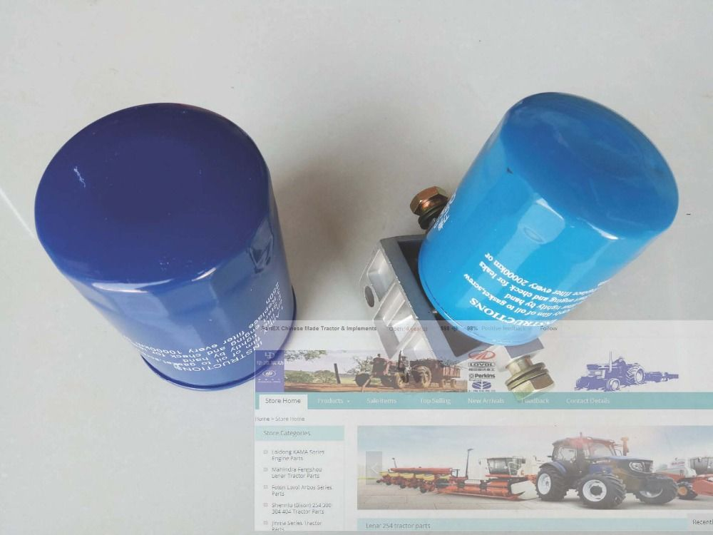 Mahindra Fengshou Mfs354 Tractor The Set Of Fuel Filter Assembly And Oil Filter Element Part Number Oil Filter Glassware Filters
