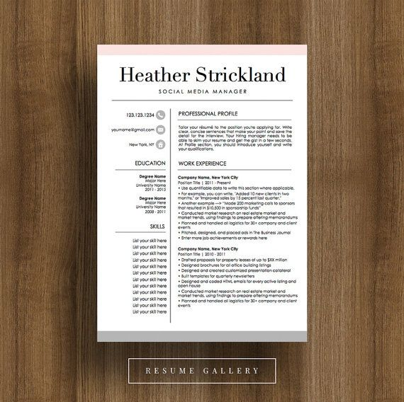 Professional Resume Template CV Template Cover by ResumeGallery - resume education section