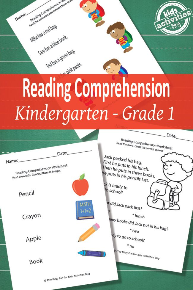 Back to School Reading Comprehension Worksheets {Free Printable ...