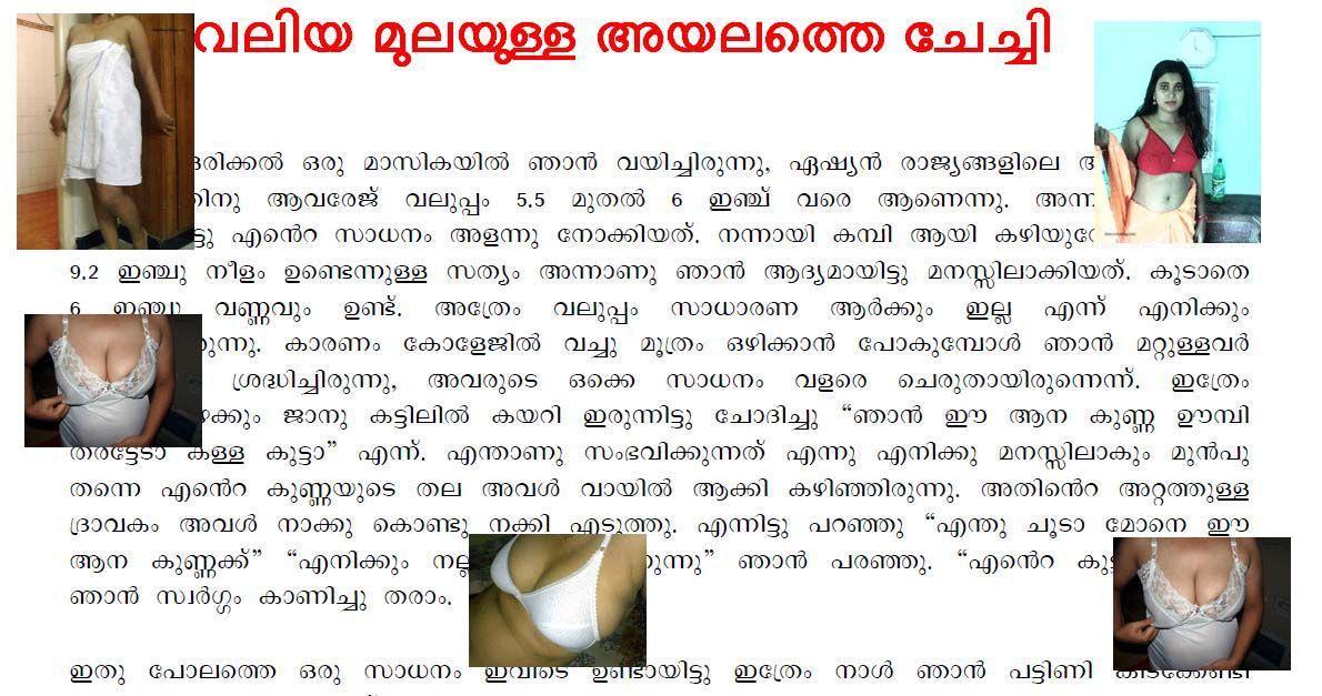 KAMBIKATHAKALONLINE MALAYALAM PDFVedi Kathakal Malayalam Language