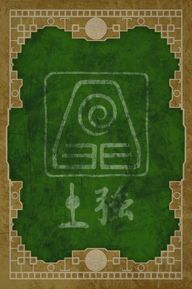Earth From Avatar The Last Airbender Iphone By
