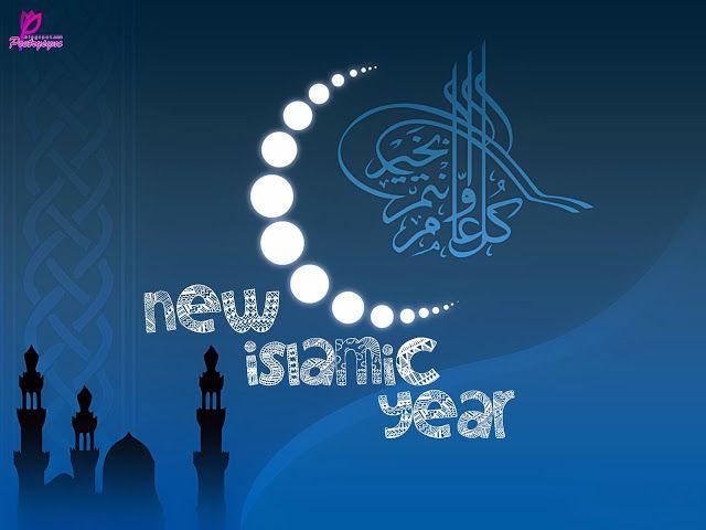 Chand Mubarak New Year Wallpapers Chand Mubarak New Year Wallpapers Hijri