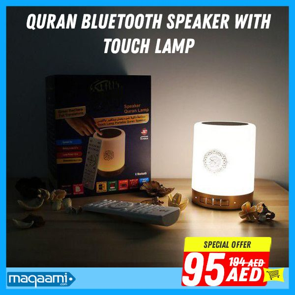Quran Bluetooth Speaker With Touch Lamp Sq 112 Touch Lamp Speaker Bluetooth Speaker