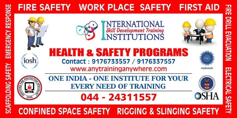 International skill development training institutions
