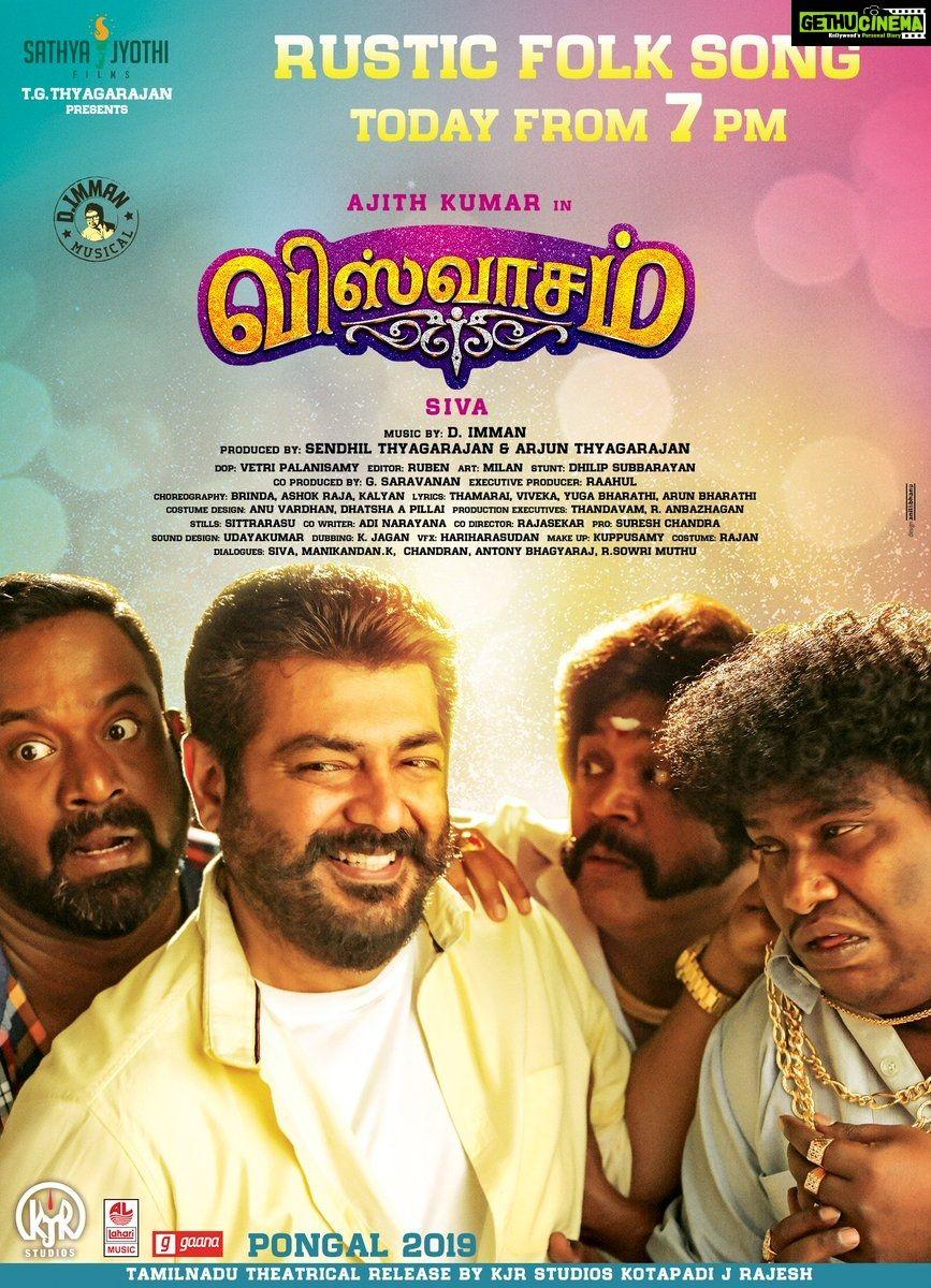 Viswasam Movie Latest Hd Gallery Ajith Kumar Nayanthara Gethu Cinema Songs News Songs Folk Song