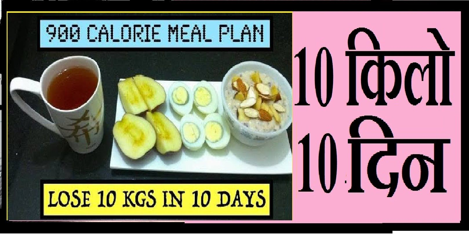 How to lose weight in 2 months naturally