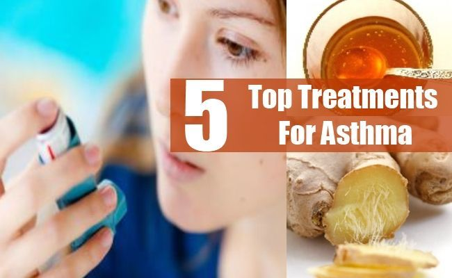 Top 5 Treatments For Asthma Naturally | Asthma treatment ...