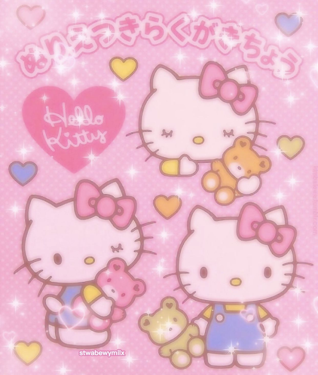 Pin By Soko 0660 On Pretty In Pink In 2020 Hello Kitty My Melody Hello Kitty Wallpaper Sanrio Hello Kitty